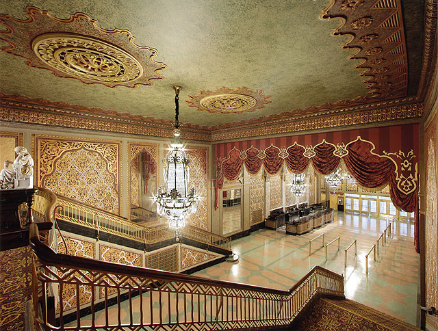 Click here to download a 640 x 383 JPG image showing the lobby viewed from the stairs to the balcony.