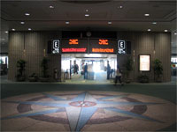 Click here to download a 2592 x 1944 JPG image shoving the new monorail gate at Tampa Internationalo Airport.