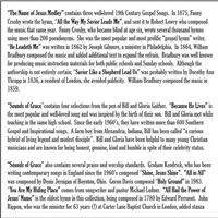 Click here to see the fuull size artwork showing the second page of the four page booklet from Tom Hoehn's Sounds of Grace CD.